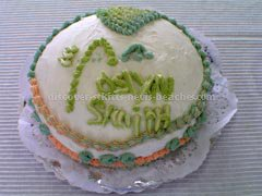 St Kitts Food Photo - cake from AVEC Sandwich and Cake Decorating Competition.